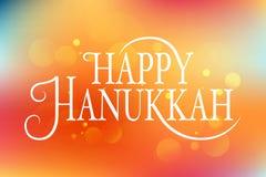 Hand skizzierte glückliches Chanukka-Firmenzeichen, Ausweis und Ikonentypographie Lizenzfreie Stockfotos