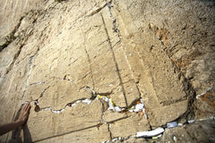 Hand on the Wailing Wall Royalty Free Stock Photos