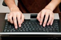 Hand typing on laptop keyboard Royalty Free Stock Image