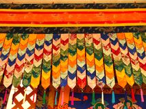Hand Woven Tapestry Royalty Free Stock Images