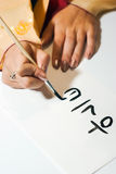Hand Is Writing The Word Stock Images