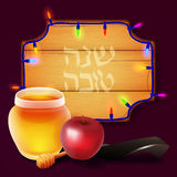Hand written hebrew lettering with text Shana tova. stock photography