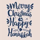 Hand written lettering Hanukkah and Christmas stock illustration