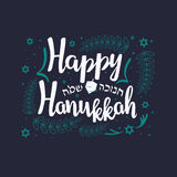 Hand written lettering with text `Happy Hanukkah`. Royalty Free Stock Photography
