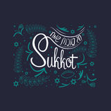 Hand written lettering with text  Royalty Free Stock Photos