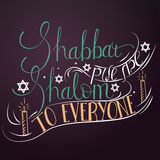 Hand written lettering with text Shabbat shalom to everyone. Typographical design elements for jewish holiday shabbat Stock Photos