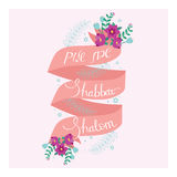 Hand written lettering with text Shabbat shalom. Royalty Free Stock Photos
