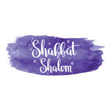 Hand written lettering with text Shabbat shalom. Royalty Free Stock Images