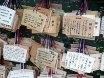 Hand written prayer tablets. In Tokyo Japan Royalty Free Stock Photography