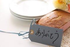 Homemade pound cake and milk tea