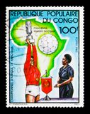 Handball challenge of Marien Ngouabi, Winner with cup, serie, circa 1980. MOSCOW, RUSSIA - JANUARY 2, 2018: A stamp printed in Congo shows Handball challenge of Royalty Free Stock Photography