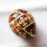 Handcrafted Wielkanocny jajko Zdjęcie Stock
