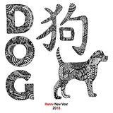 Handdrawn dog text, animal and Chinese hieroglyph Royalty Free Stock Image