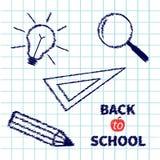 Handdrawn doodle Magnifier, ołówek, żarówka royalty ilustracja