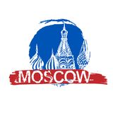 Handdrawn Moscow Image. Moscow image with Saint Basil s Cathedral. Vector hand drawn typography illustration. Russian decorative background in blue and red color Royalty Free Stock Photo
