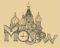 Handdrawn Moscow Image. Unique Moscow lettering. Vector hand drawn typography illustration. Russian decorative headline in black color isolated on beige Royalty Free Stock Photo