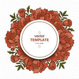 Handdrawn vector poster with place for your text. Unique template wedding card, invitation. Royalty Free Stock Photo