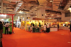 Handelshow Aahar 2014 Royaltyfri Bild