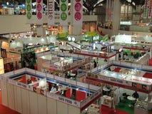 Handelshow Aahar 2014 Royaltyfri Foto