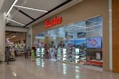 Handelszentrum-Einkaufszentrum Lizenzfreie Stockfotos