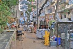 handelzaken, industriezone in Chai Wan stock afbeeldingen