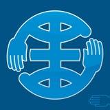Handen ter wereld (vector) stock illustratie
