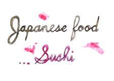 Handgeschriebene Wörter japanische Nahrung und Sushi lizenzfreie abbildung
