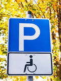 Handicapped (23) Royalty Free Stock Photo
