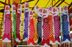 Handicraft arts. Cantonese call it as wind fish cylinder because after hang it up and it swell with coming wind. The fist character in the front of the fish is Royalty Free Stock Photos