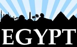 handlowa Egypt linia horyzontu wizyta ilustracji