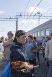 Handlowa sprzedawanie w staci kolejowej, federacja rosyjska Fotografia Royalty Free