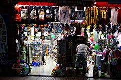 Handlowy budka przy nocą 01 Zdjęcia Stock