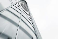 Handlowy budynku drapacz chmur Zdjęcie Royalty Free