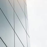 Handlowy budynku drapacz chmur robić szkło Zdjęcia Royalty Free