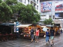 Handlowy Szanghaj ¼ Streetï Chiny Fotografia Royalty Free