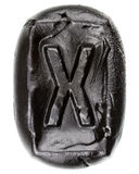Handmade ceramiczny list X Zdjęcia Royalty Free
