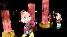 Handmade Chiński lampion Fotografia Royalty Free