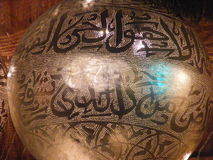 Shining Arabic copper lantern in khan el khalili souq with Quran arabic handwriting engraved on it royalty free stock photos