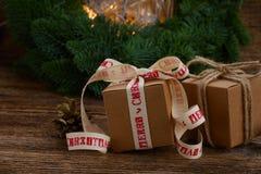 Handmade gift boxe Royalty Free Stock Photo