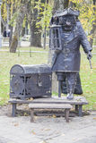 Handmade iron sculpture of pirate in Gorky park Stock Photo
