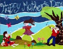 Handmade Mother's Day Card vector illustration