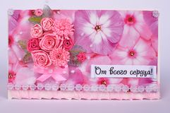 Handmade postal in quilling technique. royalty free stock images