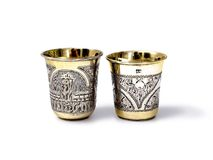 Handmade silver cups Royalty Free Stock Photography