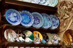 Handmade turkish plates. Royalty Free Stock Photography