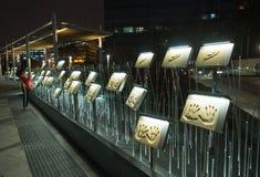Handprints de la avenida de estrellas, Hong Kong Imagen de archivo