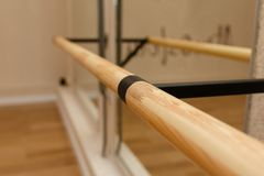 The handrail in the dance Studio royalty free stock photos