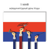 Hands with tools on the background of the Russia flag. Flat styl Royalty Free Stock Photography