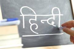 Handschrift auf einer Tafel in einer Hindiklasse Stockbilder