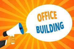 Handskrifttextkontorsbyggnad Används menande kommersiella byggnader för begrepp för kommersiella avsikter stock illustrationer