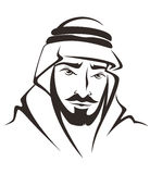 Handsome arabian man Royalty Free Stock Images
